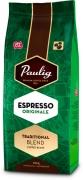 Paulig Espresso Originale 250g kafijas pupiņas