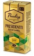 Paulig Presidentti Gold label 275g malta kafija